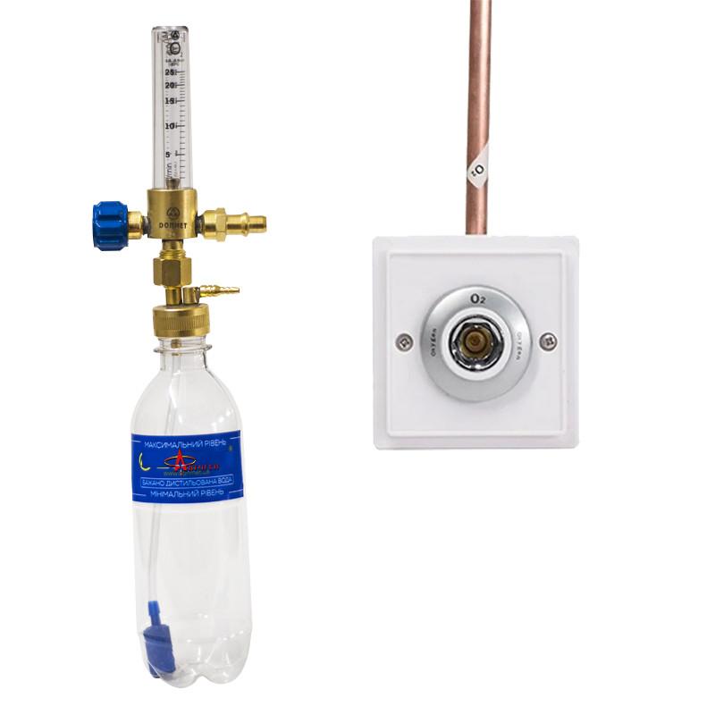 Зволожувач кисню з дозатором і розеткой DIN 25л