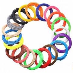 Пластикова нитка для 3д ручки комплект 200 метрів 20 мотків по 10 метрів різні кольори
