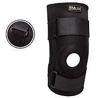 Наколенник спортивный Mute 1 шт. регулируемый с открытой коленной чашечкой (9046), фото 1
