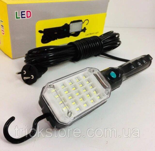 Автомобильная лампа Автомобильная лампа Автопереноска светодиодная Переноска автомобильная лампа WORKING LIGHT