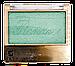 Тени для век Romance Y-11 №18 перламутр, фото 2