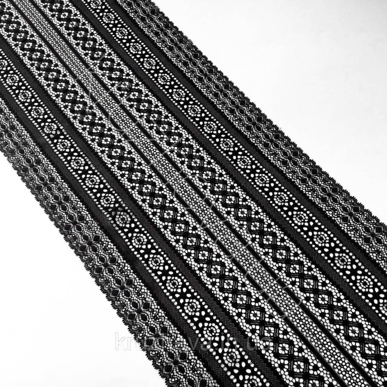 Стрейчевое (эластичное) кружево черного цвета шириной 22 см.
