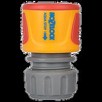 Конектор HoZelock 2075 Класик з Аквастоп (12,5 мм і 15 мм)