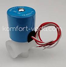 Електромагнітний клапан, 24DC