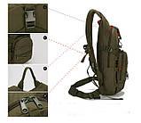 Рюкзак тактический ESDY 15л., фото 6