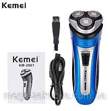 Электробритва Kemei Km-2801