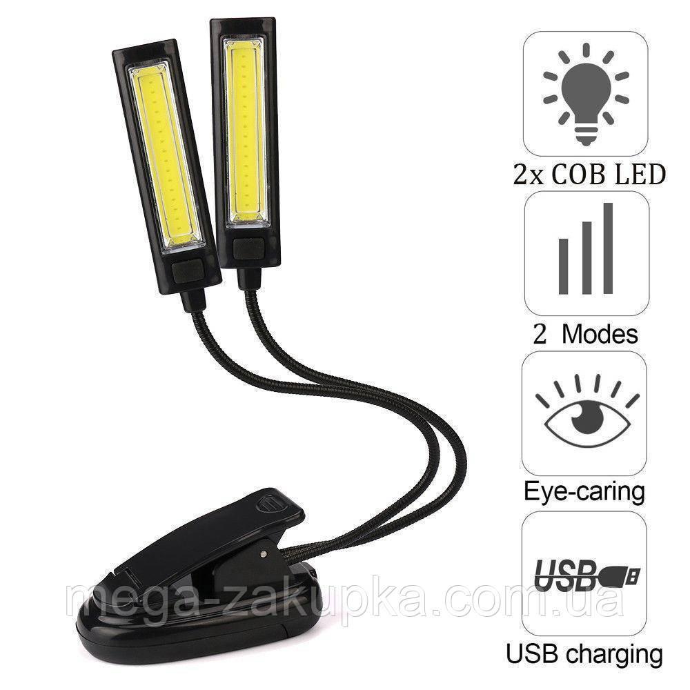 Гнучкий USB світильник
