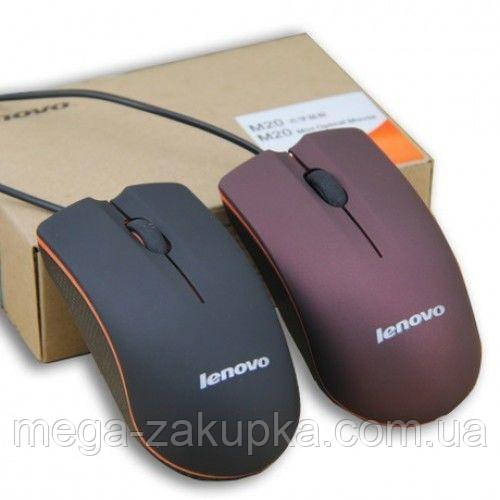 Комп'ютерна миша Lenovo M20