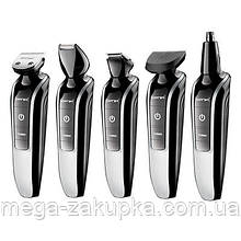 Стайлер Gemei Gm-582 набор для стрижки волос и бороды