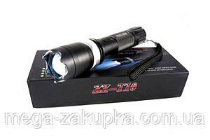 Аккумуляторный фонарик Зубр с зумом