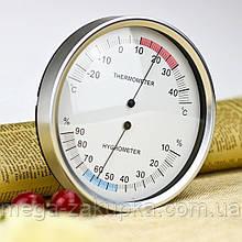 Термометр-гігрометр побутової TH130