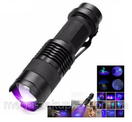 Ультрафиолетовый фонарик 365нм, 5W