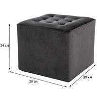 Черный велюровый пуфик в форме куба Signal Lori Velvet 39х39х34см для прихожей в стиле модерн