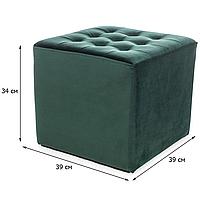 Пуфик-куб с велюровой обивкой зеленого цвета Signal Lori Velvet 39х39х34см для спальни в стиле модерн