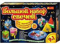 Большой набор свечей 9 в 1 15100214Р Ranok Creative 9007