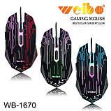 Ігрова миша Weibo WB-1670 3200 Dpi, фото 4