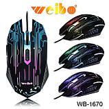 Ігрова миша Weibo WB-1670 3200 Dpi, фото 5