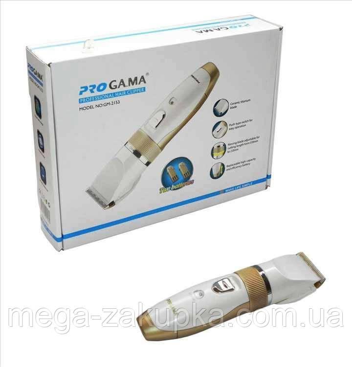 Машинка для стрижки Pro Ga.Ma 2153