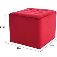 Велюровый пуфик-куб с капитоновой стяжкой Signal Lori Velvet 39х39х34см бордового цвета для прихожей модерн