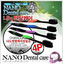 Бамбуковые зубные щетки Nano Dentale Care Toothbrush Charcoal, фото 3
