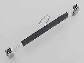 Длина 37,5 см. Плечики тремпеля деревянные  черного цвета для брюк и юбок, фото 2