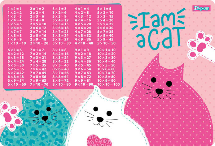 "Основа для столу 1Вересня дитяча ""I am a cat"" (табл.множення), фото 2"