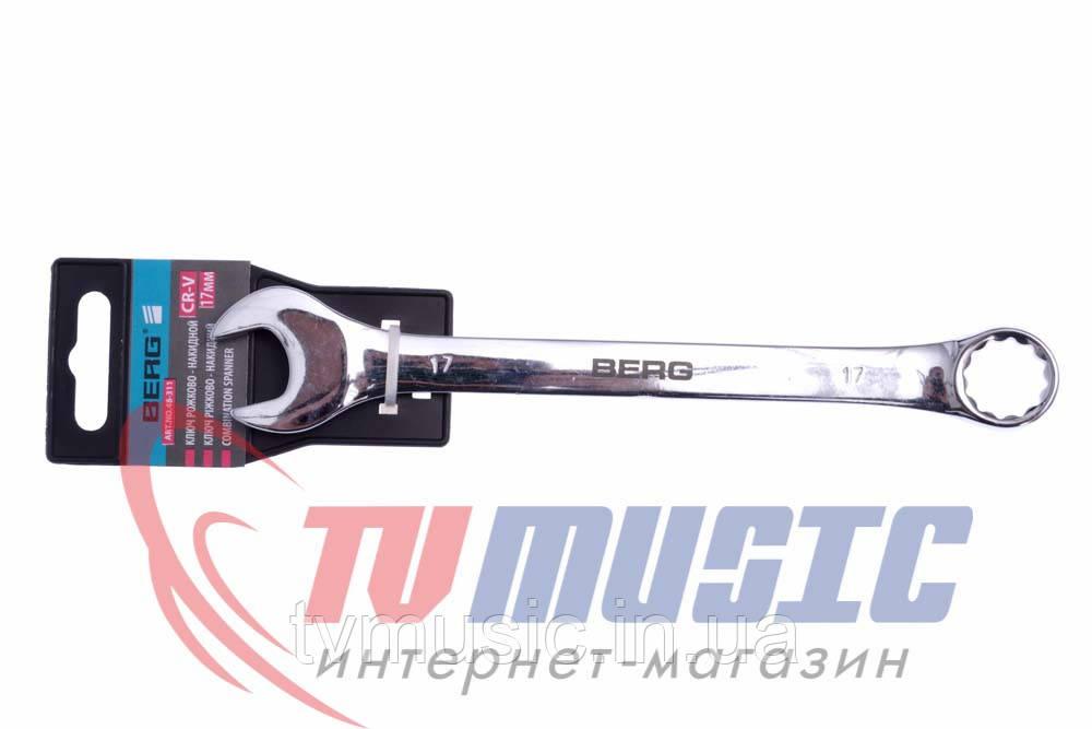 Ключ рожково-накидной Berg 48-311 (17 мм)