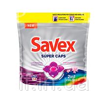 """Гель в капсулах """"SAVEX Super Caps 2в1"""" 10шт. колор"""