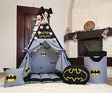 Вигвам Бэтмен на сером БОНБОН с КОРЗИНОЙ Полный комплект! Вигвам детский, детский вигвам, вигвам для детей