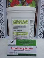 Препарат Ризопон 0,8 % 25 грам — укорінювач для живців, саджанців ягідних, овочевих, квітів, хвойних культу