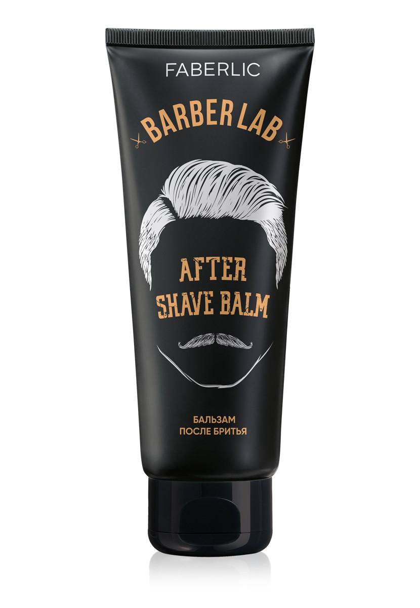 Отзывы (4 шт) о Faberlic Бальзам после бритья для мужчин BarberLab арт 2542