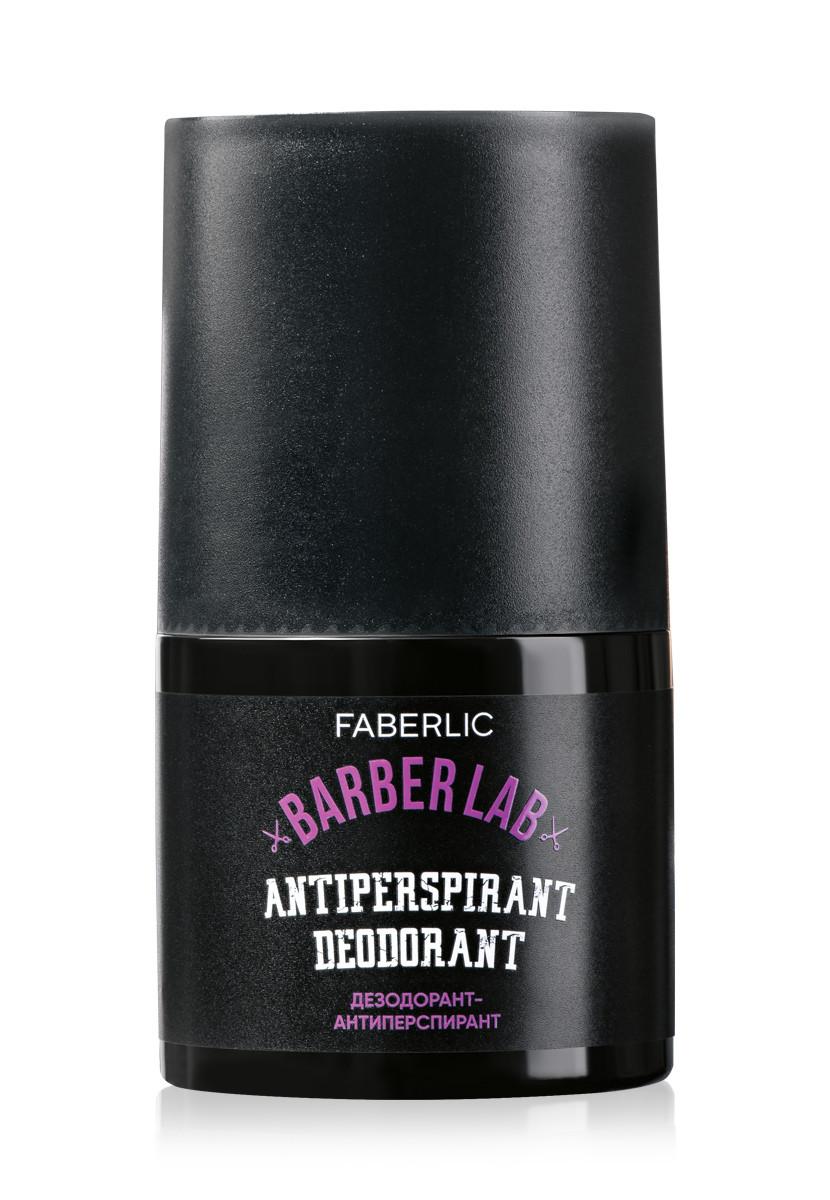 Отзывы (3 шт) о Faberlic Дезодорант-антиперспирант для мужчин BarberLab арт 2543