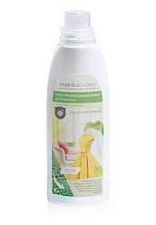 Відгуки (5 шт) про Faberlic Ультракондиционер для білизни Захист кольору і волокон Home арт 11851