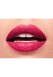 Faberlic Пробник губної помади Hydra Lips тон малиновий (арт 40828) арт 40928