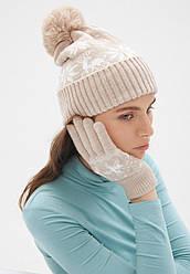 Отзывы (2 шт) о Faberlic Двойная шапка с новогодним узором цвет бежевый арт 600630