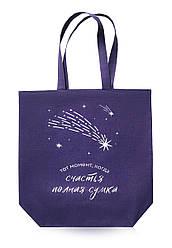 Отзывы (3 шт) о Faberlic Сумка-шопер цвет фиолетовый Lovely Moments арт 600370