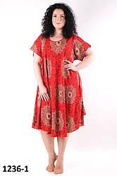 Сукня жіноча літнє від виробника