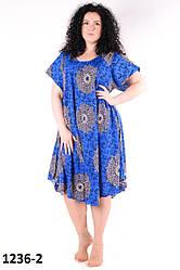 Красивое платье летнее женское