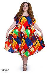 Платья яркие модные на лето новинка