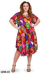 Жіноче літнє плаття вільного крою