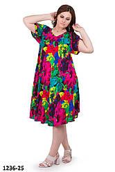 Сукня жіноча на літо від виробника