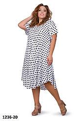 Платье в горошек женское летнее