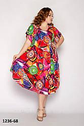 Яркое платье женское летнее от производителя