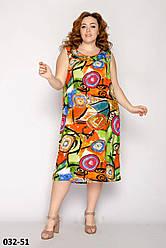 Модні жіночі літні сукні