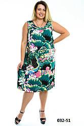 Сарафан жіночий модний принт від виробника