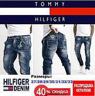 Мужские джинсы Tommy Hilfiger, молодёжные потертые бананы, скинни.