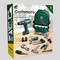 Набор инструментов G 232, детский набор инструментов,рюкзачок с инструментами,инструменты для детей