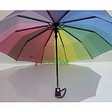 Зонт жіночий Веселка складаний напівавтомат Mario Umbrella 10 спиць антиветер Райдужний красивий, фото 2