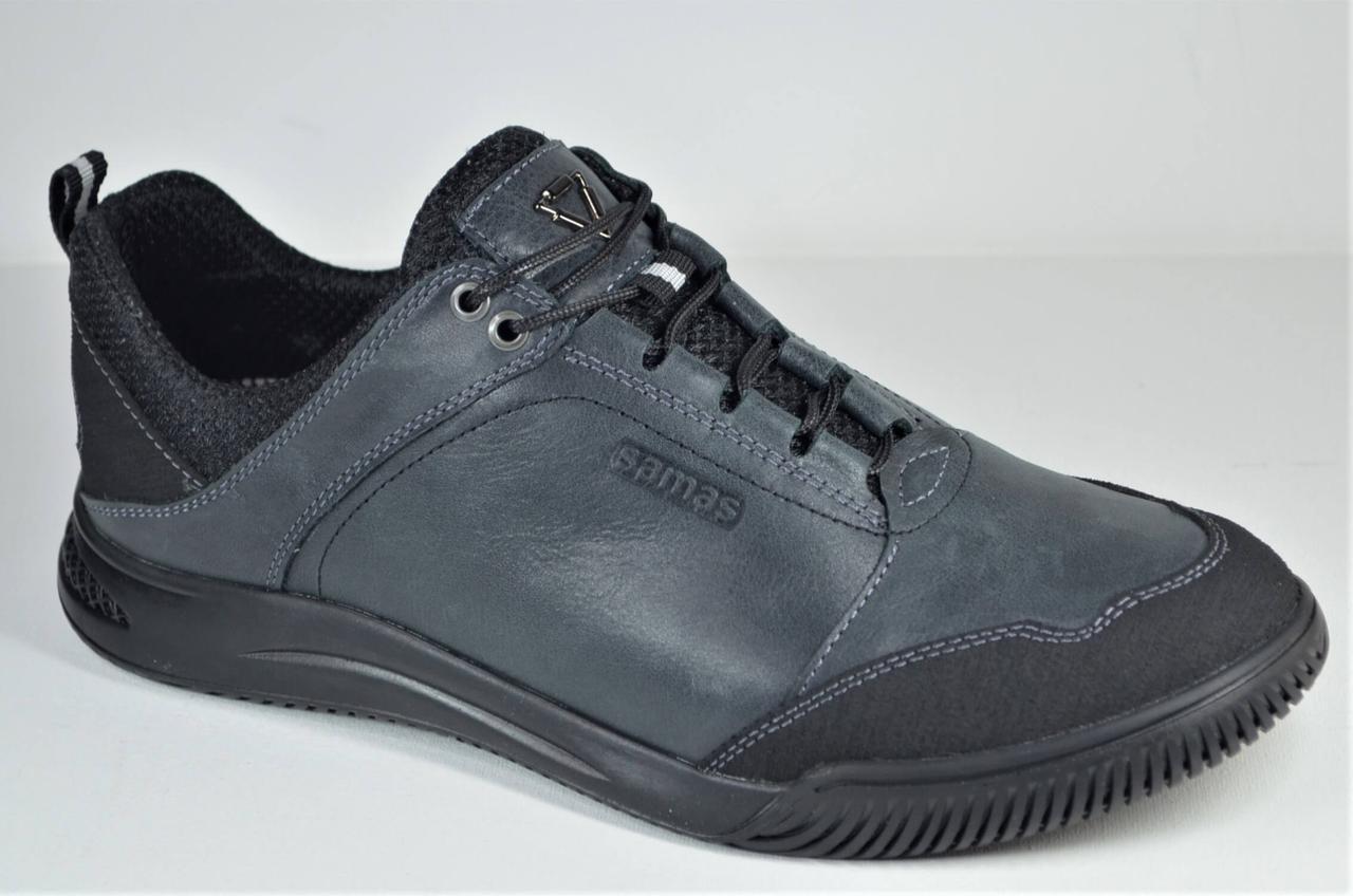 Мужские кожаные спортивные туфли комфорт серые Samas 770 - 2