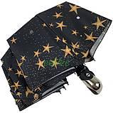 Парасолька жіночий повний автомат складаний B. Cavalli Зоряне небо 9 спиць в подарунковій коробці Чорний 4501, фото 4